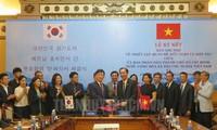 Thiết lập quan hệ hữu nghị và hợp tác giữa Thành phố Hồ Chí Minh và tỉnh Gyeonggi, Hàn Quốc