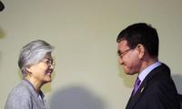 Hội nghị AMM 51: Hàn Quốc cam kết tăng tài trợ cho các nước khu vực Mekong