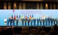 Phiên đàm phán Hiệp định RCEP tiếp theo sẽ diễn ra tại Việt Nam