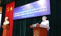 Xét tặng Giải thưởng Hồ Chí Minh về khoa học công nghệ đợt 6