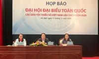 Đại hội đại biểu toàn quốc các dân tộc thiểu số lần thứ 2 diễn ra đầu tháng 12