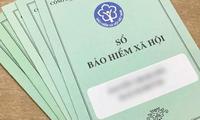 연금 수령 위한 사회보험 납부 연한 단축 제안
