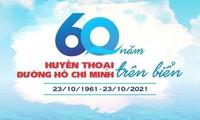 Inforgraphic - 60 năm Đường Hồ Chí Minh trên biển, biểu tượng sức mạnh tinh thần và trí tuệ Việt Nam