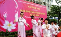 Ciudad Ho Chi Minh conmemora el 123 aniversario de presidente Ho Chi Minh