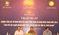 Unir fuerzas de empresarios vietnamitas