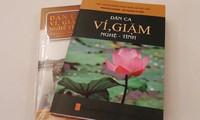 Canto folclórico Ví Giặm Nghệ Tĩnh en vías de reconocimiento internacional