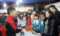Inaugurada Feria Internacional de Comercio y Turismo Vietnam-China 2013