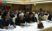 Sesiona Conferencia de Comité Central de Frente de la Patria de Vietnam