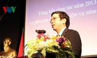 Renueva Voz de Vietnam sus programas hacia especialización