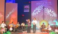 Festival de aficionados de música en provincia Long An