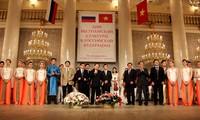 Estimulan relaciones de cooperación entre localidades vietnamitas y rusas