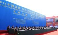 Inaugurada Feria del Comercio y Turismo en la frontera Vietnam-China 2014