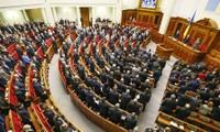 Ucrania amplia poderes del Consejo de Seguridad Nacional