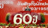 Felicita Vietnam 60 años de Partido Popular Revolucionario de Laos