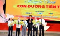 Participa primer ministro de Vietnam en velada en honor del personal bancario