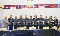 Conferencia ministerial de ASEAN sobre los crímenes transnacionales en Malasia