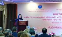 Vietnam forma parte de los 5 países más desarrollados en acupuntura