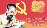 Reforzamiento partidista, tarea principal de la renovación vietnamita