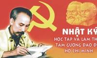Intercambio entre personas destacadas en seguimiento del ejemplo de Ho Chi Minh