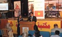 Exposición de fotos en Vietnam en Egipto