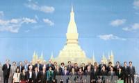 Inauguradas Conferencias de Ministros de Finanzas y Gobernadores de Bancos Centrales de ASEAN