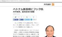 La prensa japonesa reporta sobre el nombramiento del nuevo primer ministro vietnamita