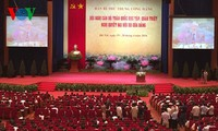 Efectúan conferencia de seguimiento a Resolución del XII Congreso del PCV