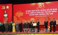 Ministerio de Industria y Comercio conmemora 65 años de su fundación