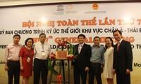 Acervos vietnamitas reconocidos como patrimonios documentales mundiales