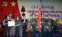 Conmemoran en Hanoi Día de las tropas de Artillería
