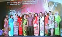 Ayudan a mujeres vietnamitas en Malasia a integrarse en la sociedad de acogida