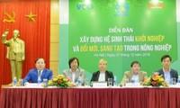 Piden renovar la agricultura para atraer más inversiones empresariales