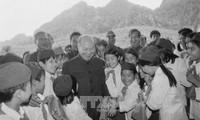 Presidente Tran Dai Quang honra méritos de exlíder del PCV, Truong Chinh