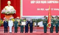 Reconocen a los expertos vietnamitas asistentes a la lucha camboyana contra el régimen de Pol Pot