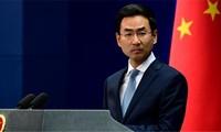 China confirma detención de otro ciudadano canadiense