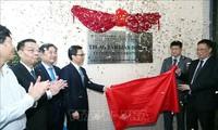 Fundan centro para identificación del ADN de restos de mártires vietnamitas