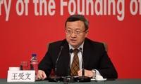 Delegación china viajará a Estados Unidos para próximas negociaciones comerciales