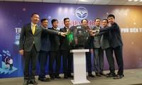 Inauguran centro de ventanilla única para impulsar el gobierno electrónico en Vietnam