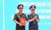 Tercer hospital de campaña de nivel dos de Vietnam participará en misión de paz en Sudán del Sur