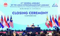 Concluye la 41 reunión de la Asamblea Interparlamentaria de la Asean