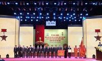"""Grupo de Energía Eléctrica de Vietnam recibe título de """"Héroe del Trabajo del período de Renovación"""""""