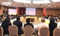 Publication du rapport sur la participation du secteur privé dans la fourniture de services publics au Vietnam de la VCCI
