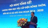 99,53% des familles vietnamiennes ont accès à l'électricité