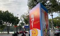 Le 13e Congrès national du PCV garantira le présent et le futur du Vietnam