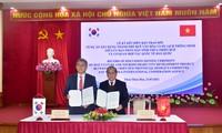 Aide sud-coréenne pour le développement socio-économique de la ville de Huê
