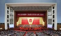 Ouverture de la 4e session du 13e Comité national de la Conférence consultative politique du peuple chinois