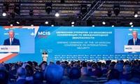 La conférence de Moscou sur la sécurité internationale prévu pour le mois de juin