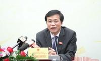 Assemblée nationale: ouverture de la onzième session de la quatorzième législature le 24 mars