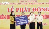 Covid-19: le Front de la Patrie du Vietnam lance une collecte de fonds