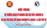 La 8e réunion ministérielle de l'ASEAN sur les minéraux